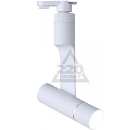 Светильник ARTE LAMP A2512PL-1WH Orion