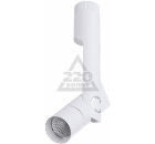 Светильник ARTE LAMP A2514PL-1WH Orion