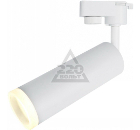 Светильник ARTE LAMP A6810PL-1WH Hubble