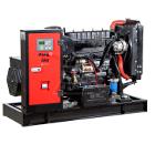 Дизельный генератор FUBAG DS 27 DA ES (838775)
