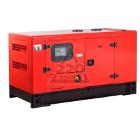Дизельный генератор FUBAG DS 27 DAC ES (838777)