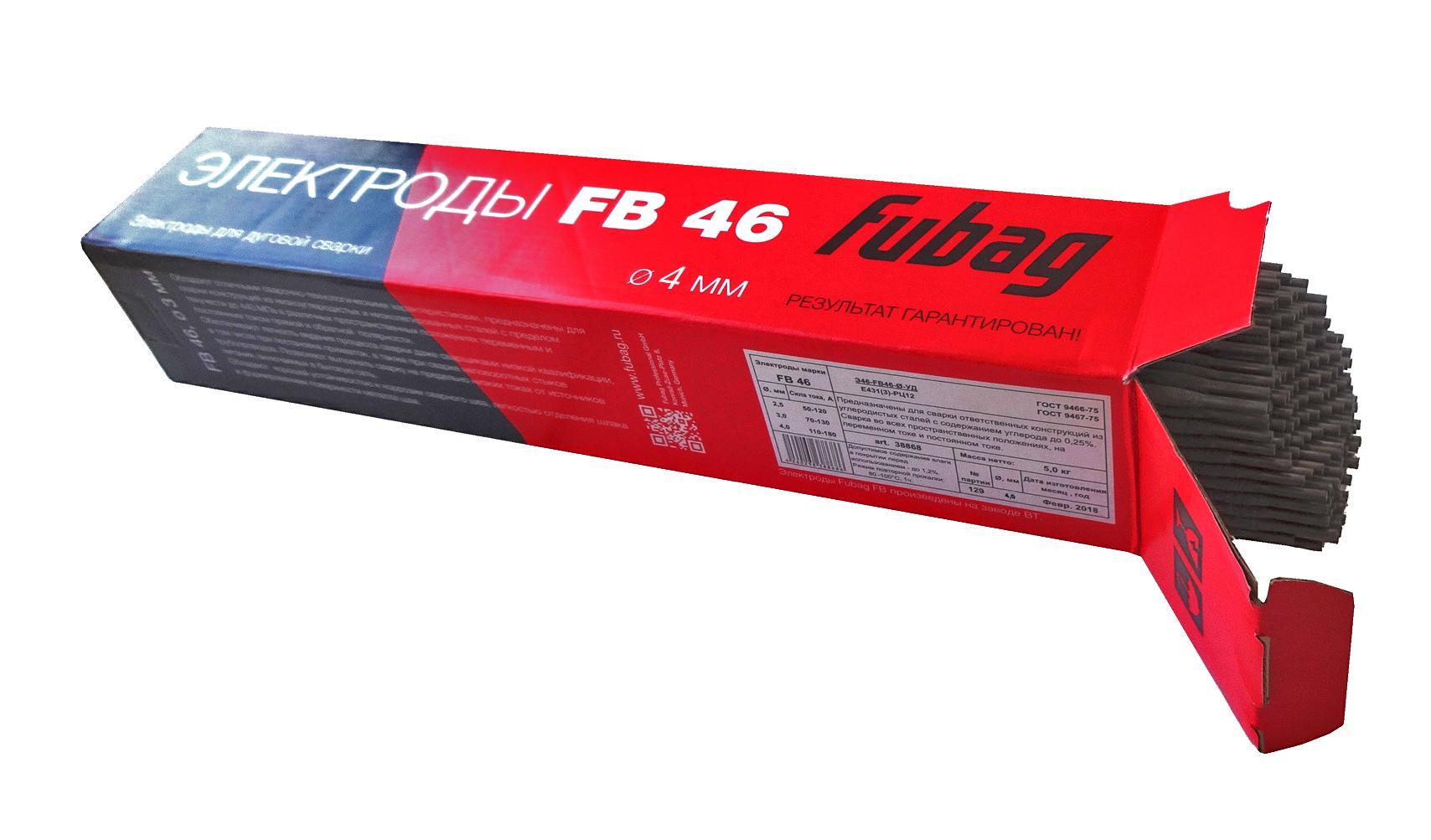 где купить Электроды Fubag 38869 дешево