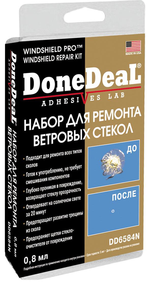 Набор Done deal Dd6584n