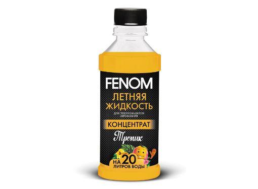 Стеклоомыватель FENOM FN132