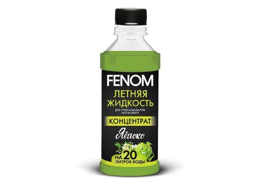 Стеклоомыватель FENOM FN133