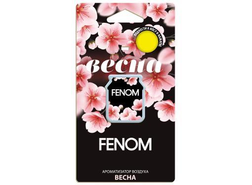 Ароматизатор FENOM FN504