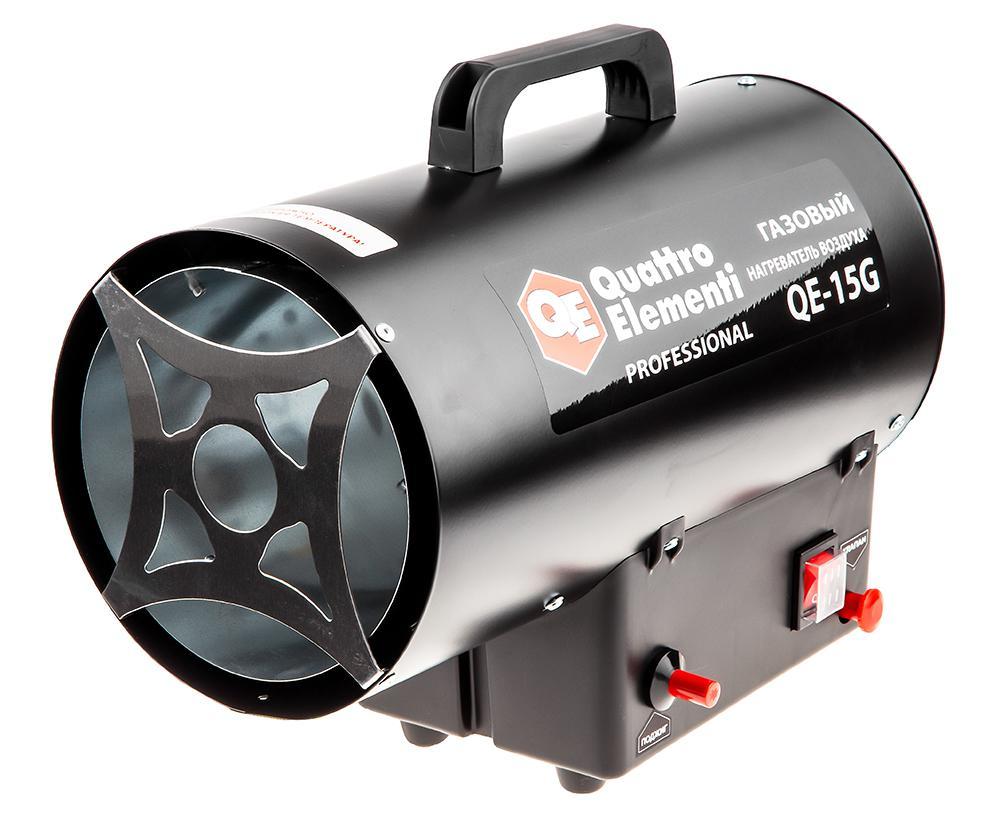 Нагреватель воздуха газовый Quattro elementi Qe-15g vaqua 15g