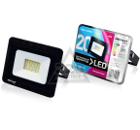Прожектор светодиодный REV RITTER 25021 0