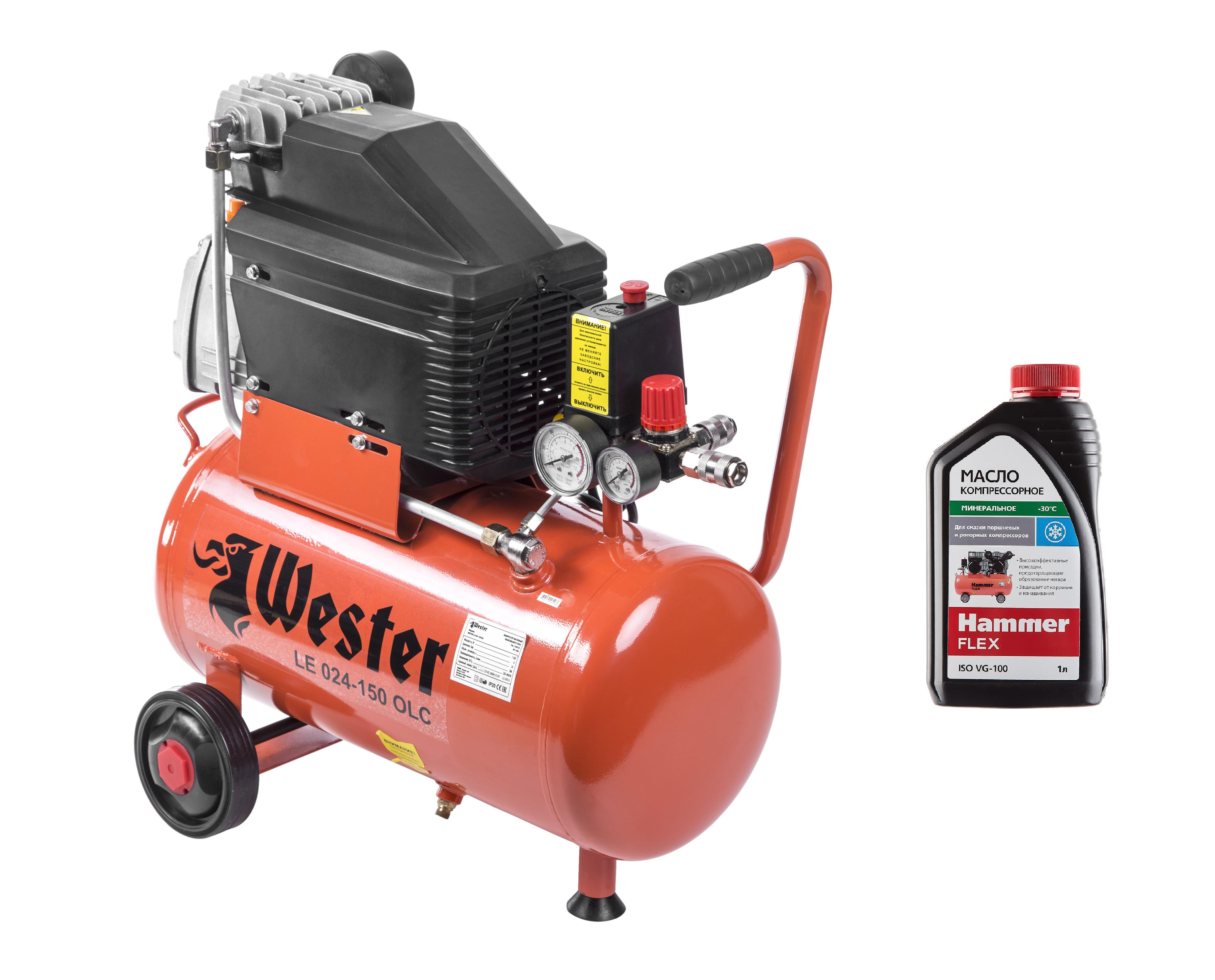 Набор Wester Компрессор le 024-150 olc +Масло компрессорное 501-012