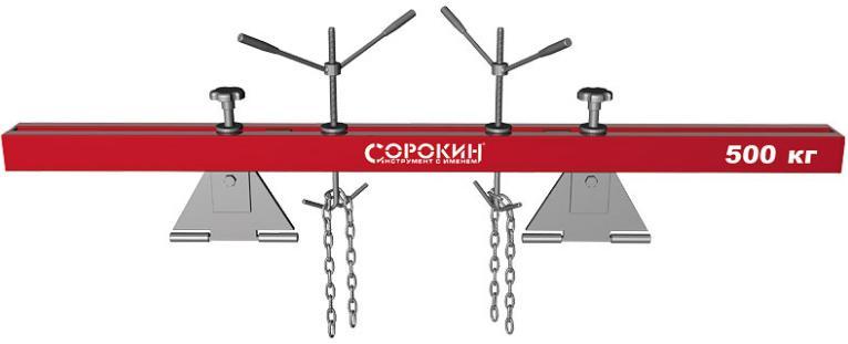 Держатель СОРОКИН 8.95