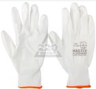 Перчатки MASTER COLOR 30-4020