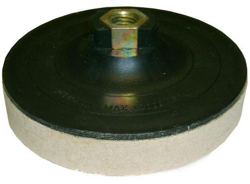 Круг полировальный SKRAB 125 мм (35563) 1 шт.