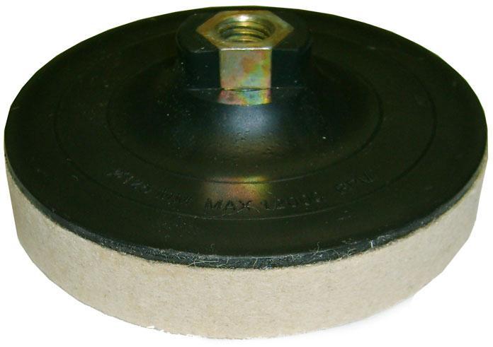 Круг полировальный Skrab 125 мм (35564) 1 шт.