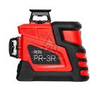 Уровень RGK PR-3R