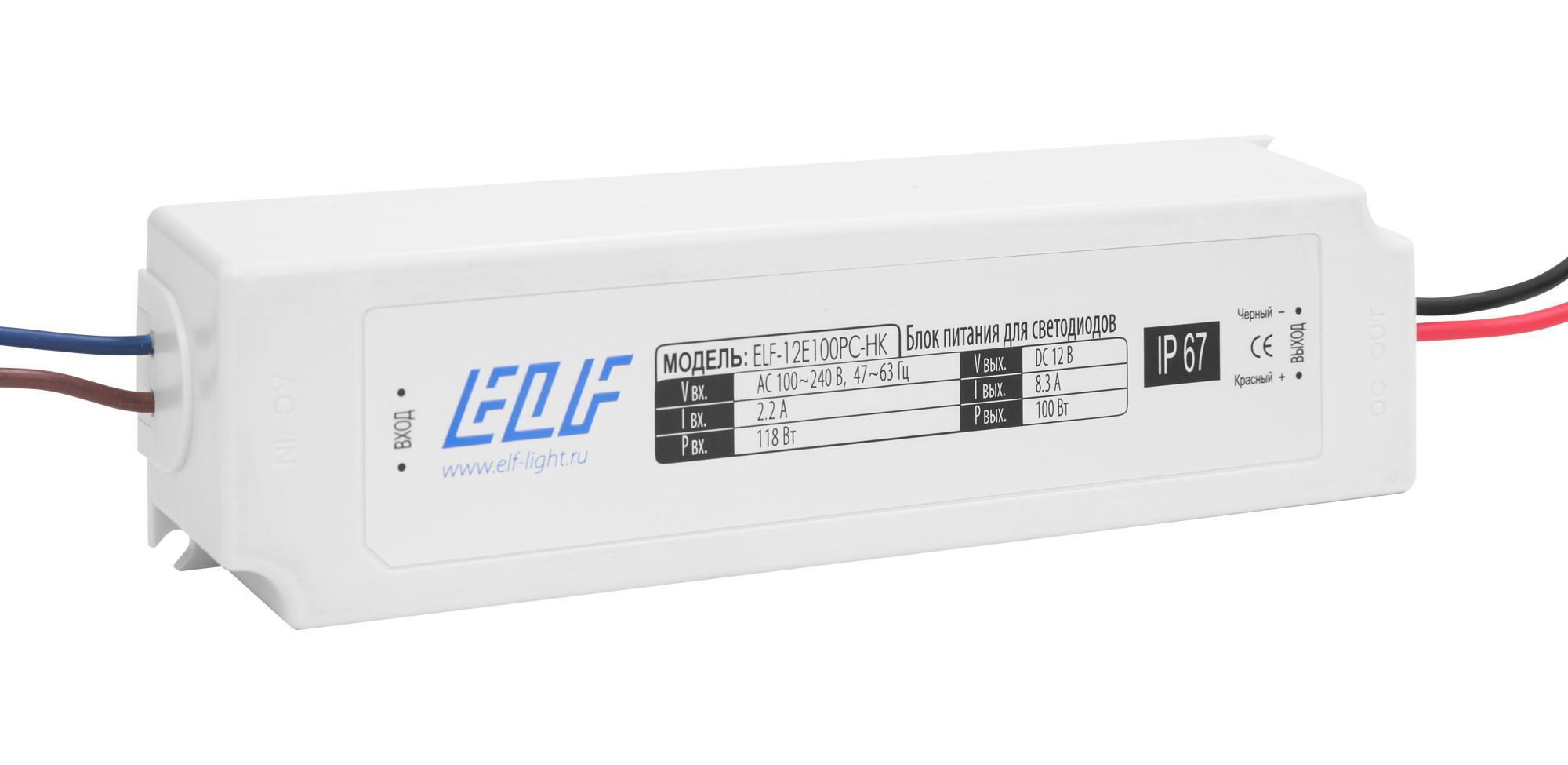 Блок питания Elf 12e100pc-hk
