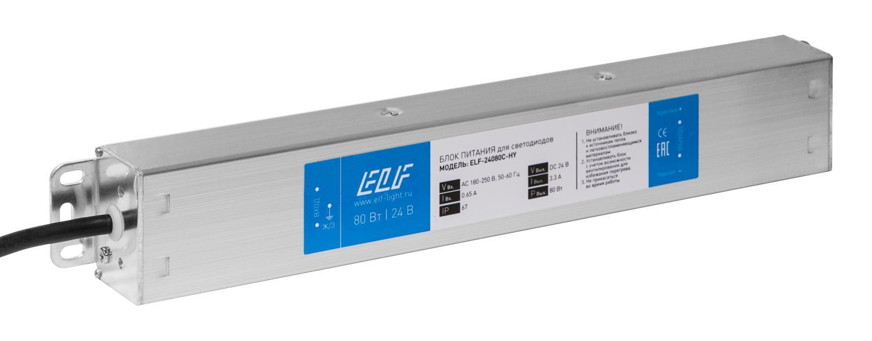 Блок питания Elf 24080С-hy ролики hy skate цена