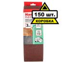 Лента шлиф. бесконечная HAMMER 100x610 Р80