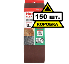 Лента шлиф. бесконечная HAMMER 100x610 Р150
