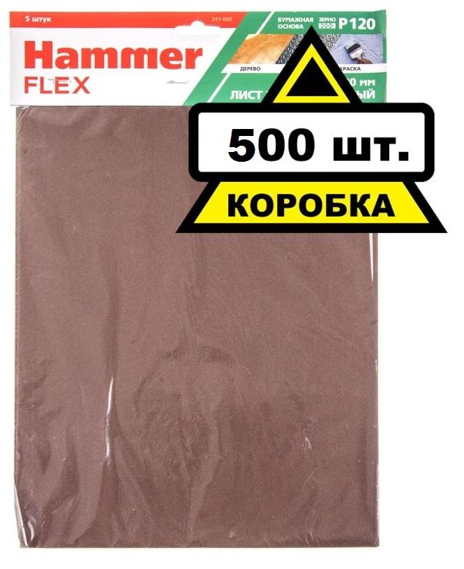 Купить Лист шлифовальный Hammer 230x280мм p40 бумажная основа
