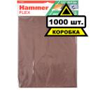 Лист шлифовальный HAMMER 230x280мм P120 бумажная основа