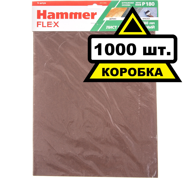 Купить Лист шлифовальный Hammer 230x280мм p180 бумажная основа