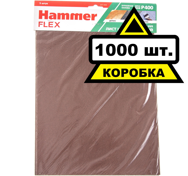 Купить Лист шлифовальный Hammer 230x280мм p400 бумажная основа