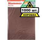 Лист шлифовальный HAMMER 230x280мм P1500 бумажная основа