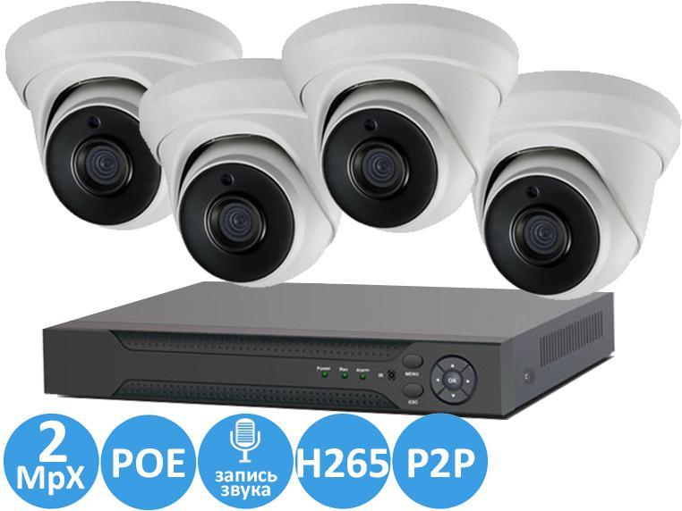 лучшая цена Комплект видеонаблюдения Ivue Ip 2mpx (ivue-1080p ipc-d4)