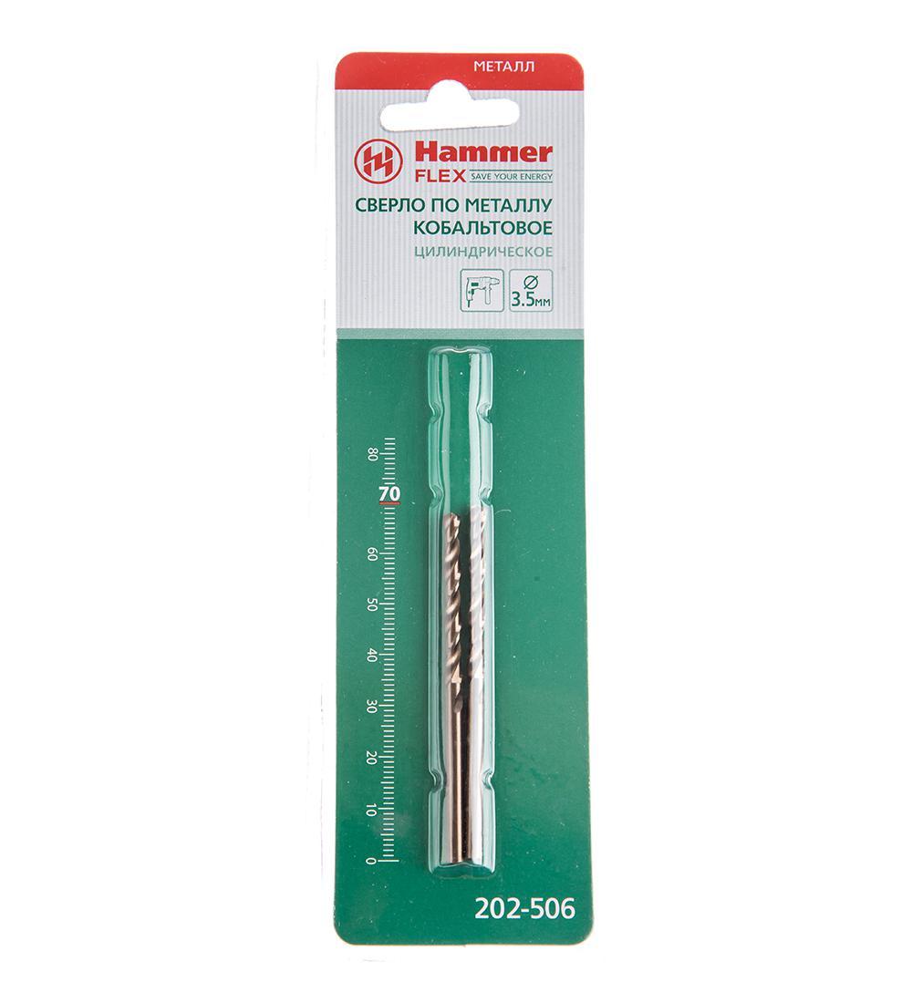 Сверло по металлу Hammer Dr co 3,50мм*70мм сверло по металлу hammer dr co 4 50мм 80мм