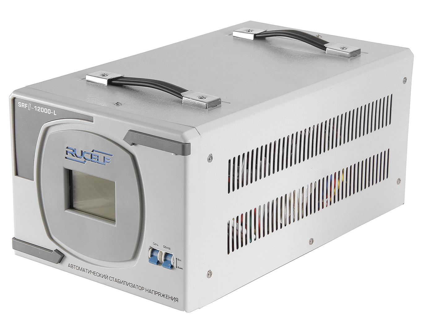 Стабилизатор напряжения Rucelf Srf.ii-12000-l стабилизатор rucelf srwii 9000 l