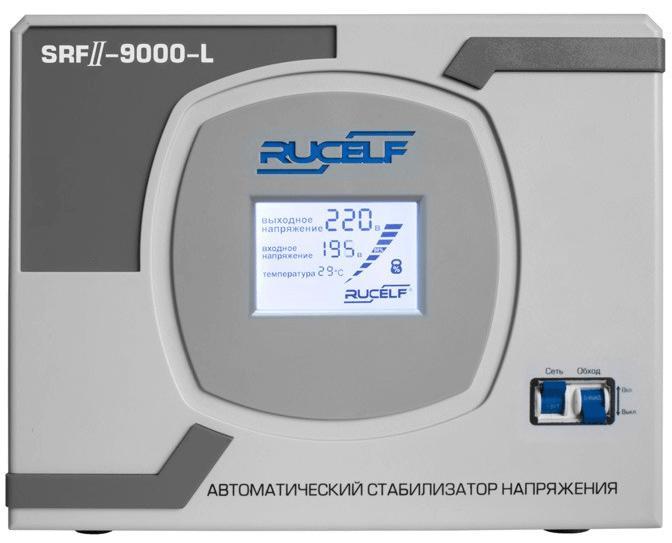 Стабилизатор напряжения Rucelf Srf.ii-9000-l стабилизатор rucelf srwii 9000 l