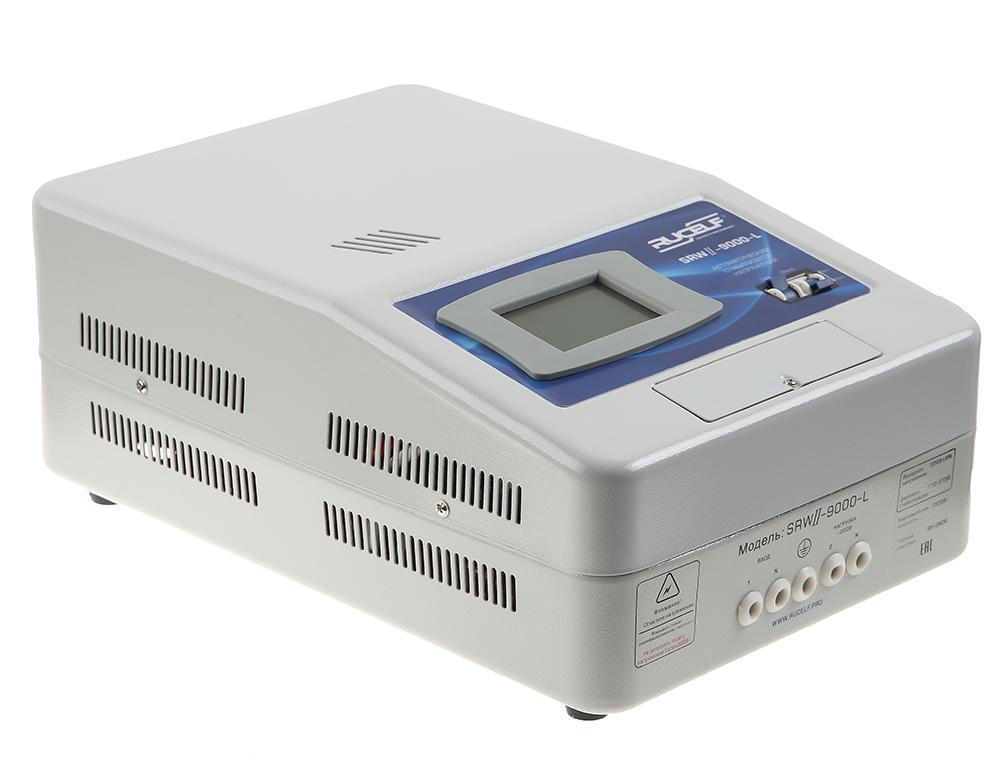 Srw.ii-9000-l 220 Вольт 8219.000