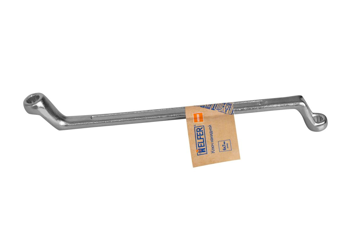 Ключ Helfer Hf002100