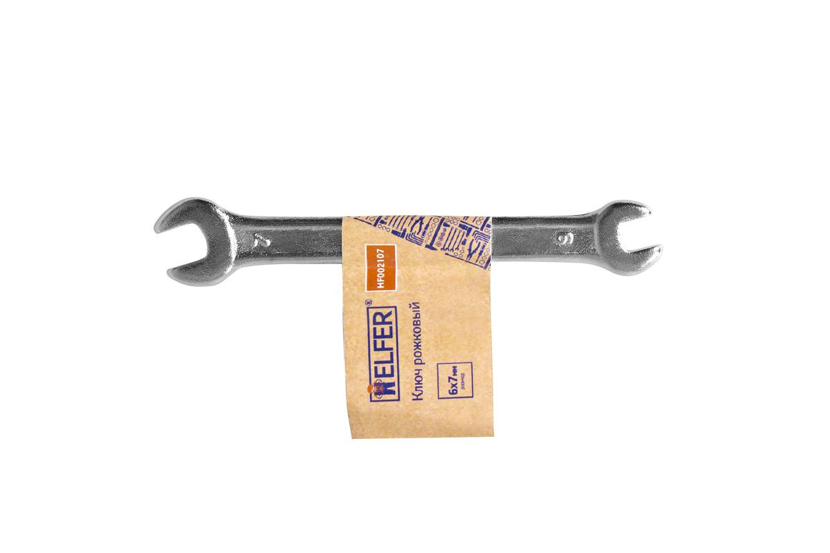 Ключ Helfer Hf002107
