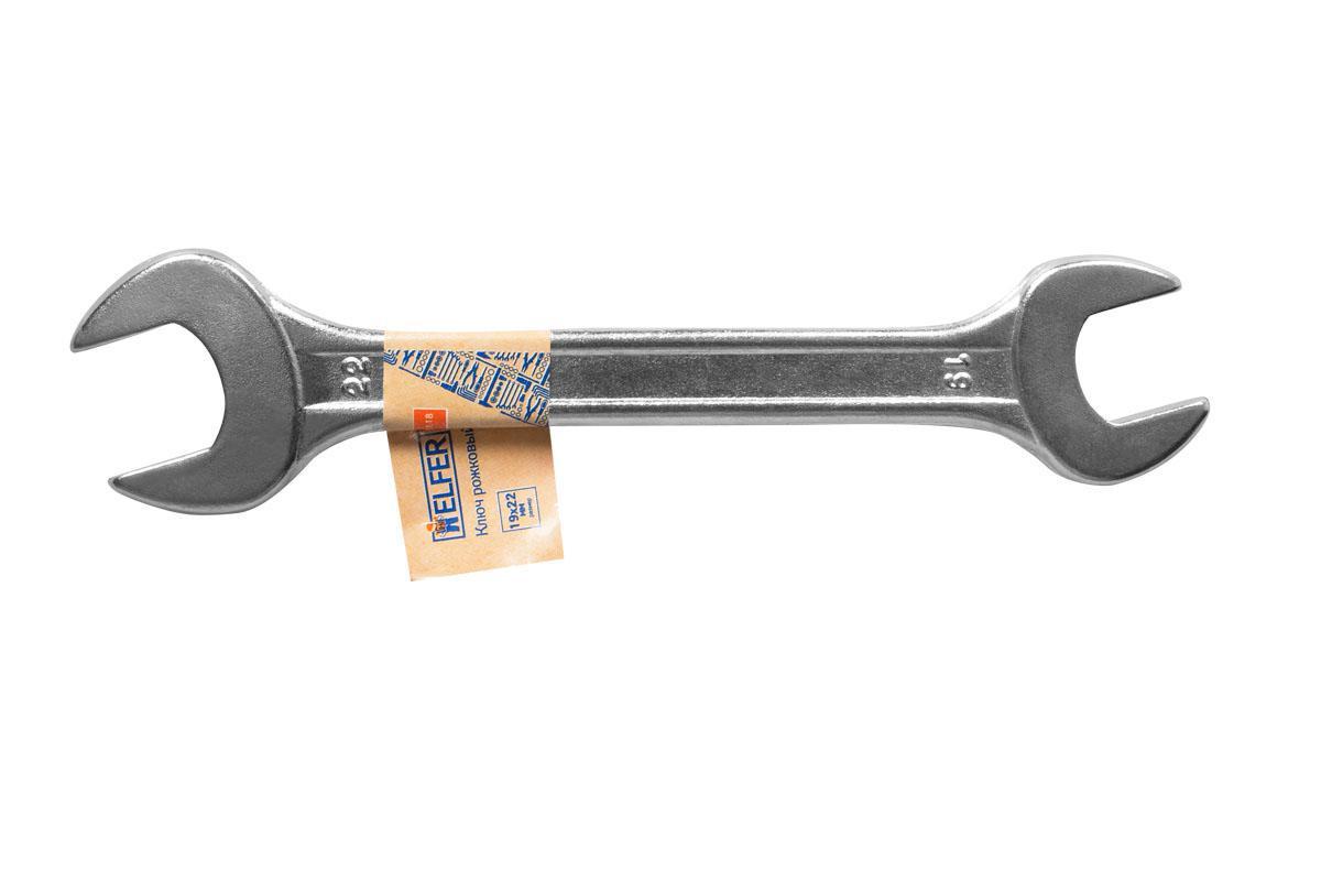 Ключ Helfer Hf002118