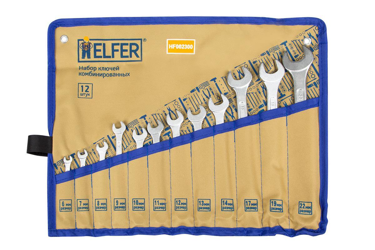 Ключ гаечный Helfer Hf002300