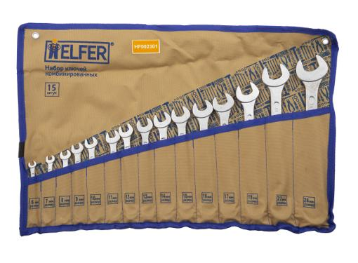 Ключ гаечный HELFER HF002301