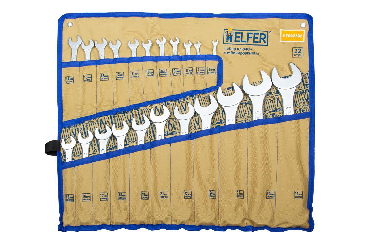 Набор ключей комбинированных Helfer Hf002302