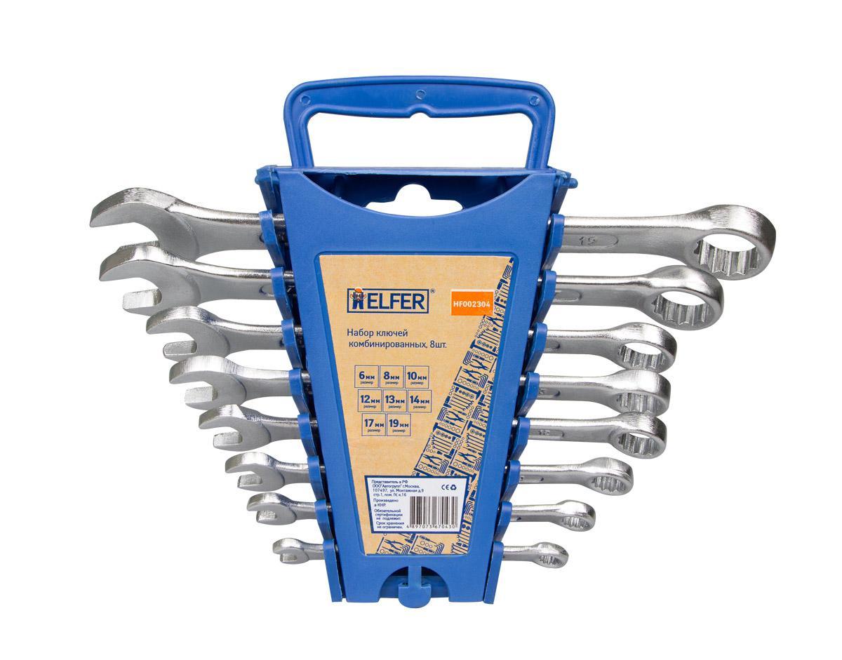Набор ключей комбинированных Helfer Hf002304