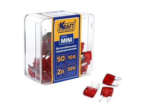 Набор флажковых предохранителей KRAFT 10А (KT 870011)