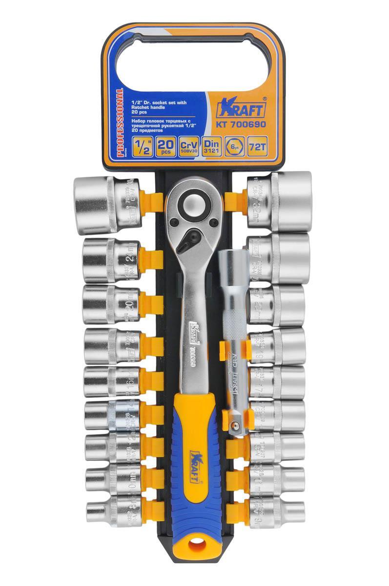 Набор торцевых ключей Kraft Kt 700690