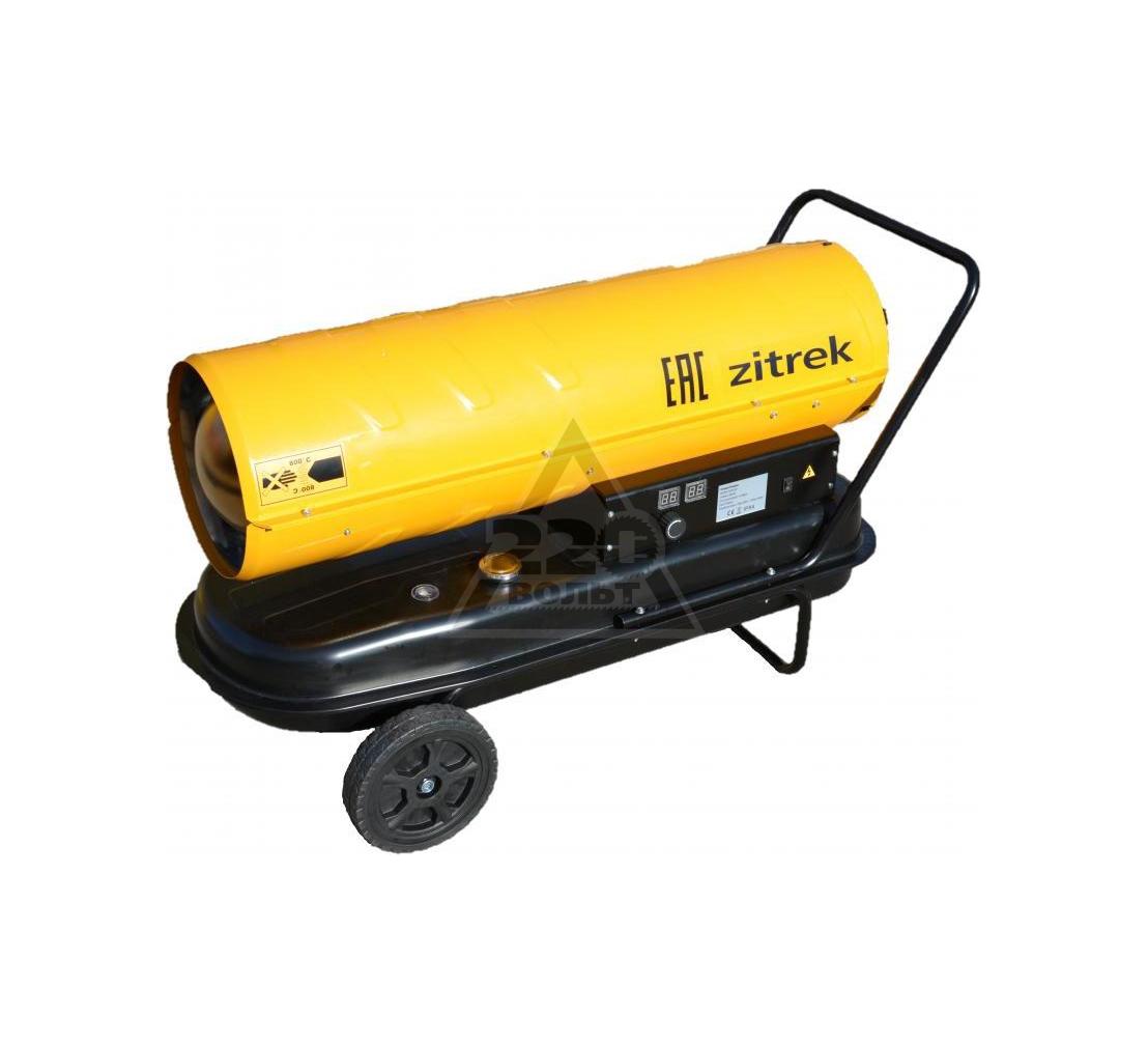 Нагреватель ZITREK BJD-50 (070-2818)