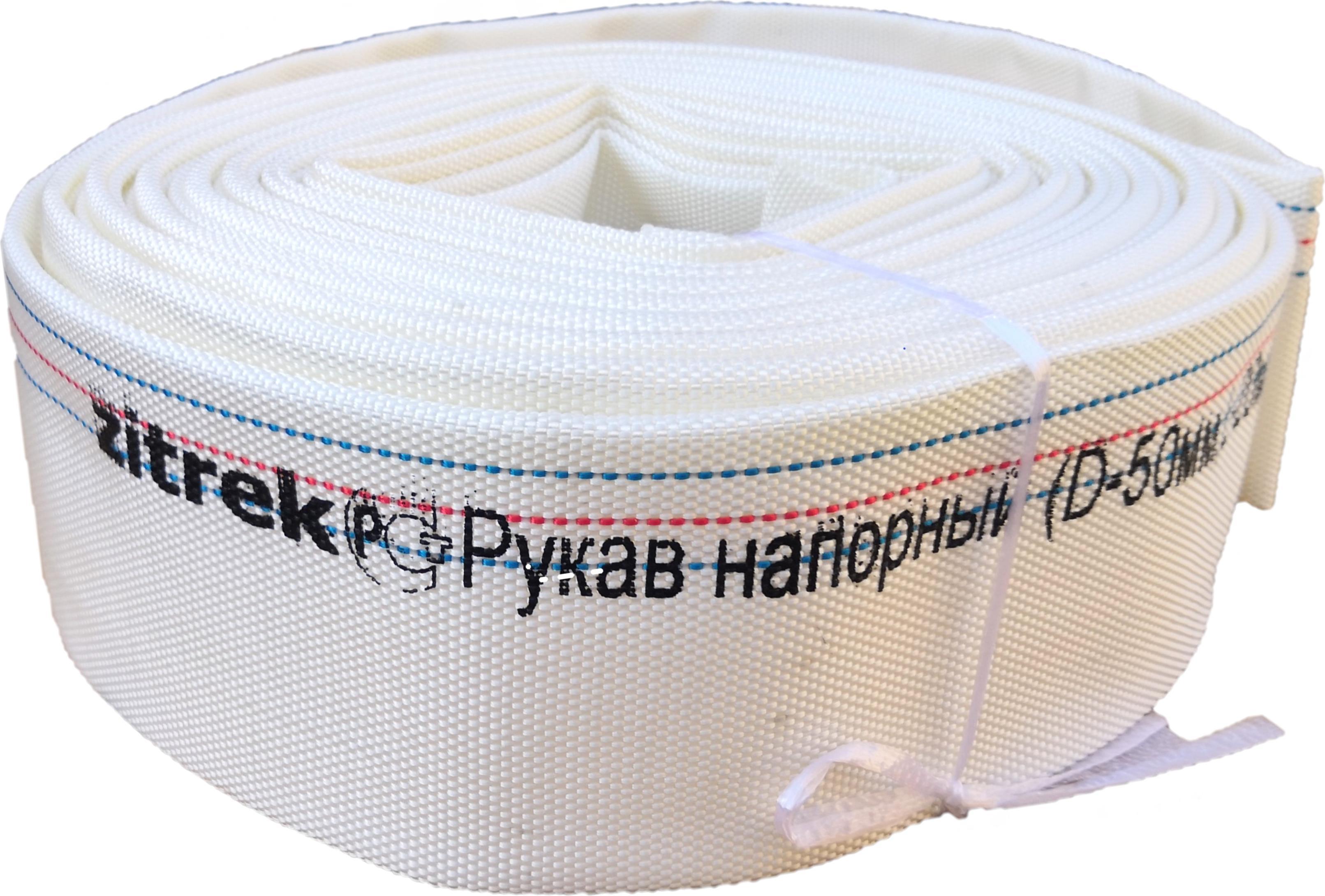 цена на Рукав Zitrek 076-7001 (076-7001)