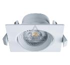 Светильник NAVIGATOR 61 021 NDL-PS5-7W-840-WH-LED