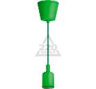 Светильник подвесной NAVIGATOR 61 526 NIL-SF02-013-E27