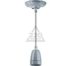 Светильник подвесной NAVIGATOR 61 530 NIL-SF03-010-E27