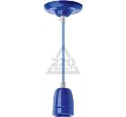 Светильник подвесной NAVIGATOR 61 532 NIL-SF03-012-E27