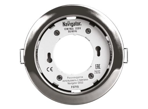 Светильник NAVIGATOR 71 279 NGX-R1-003-GX53