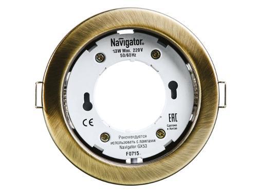 Светильник NAVIGATOR 71 283 NGX-R1-007-GX53