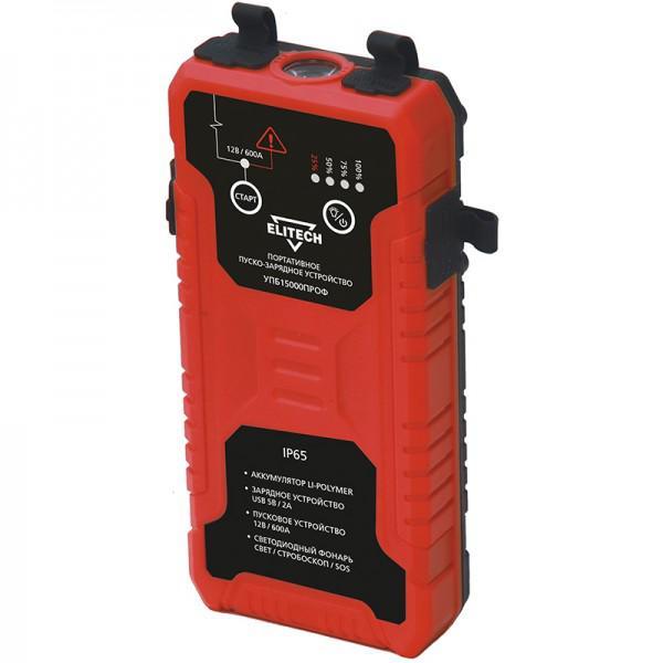 Устройство пусковое Elitech УПБ 15000ПРОФ для автомобиля класса лада аккумулятора какой нужен